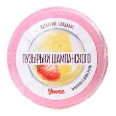 Бомбочка для ванны Yovee by Toyfa «Пузырьки шампанского» с ароматом клубники и шампанского 70 г