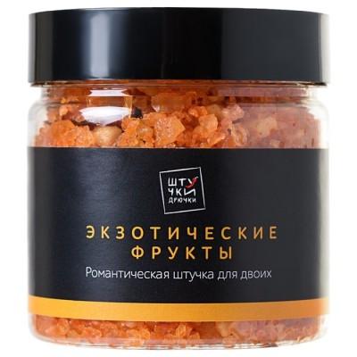 Соль для ванны Штучки-Дрючки ''Экзотические фрукты'' 200 гр