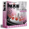 Презерватив Шоковая терапия Luxe Exclusive