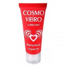 Лубрикант COSMO VIBRO для женщин, 25 мл